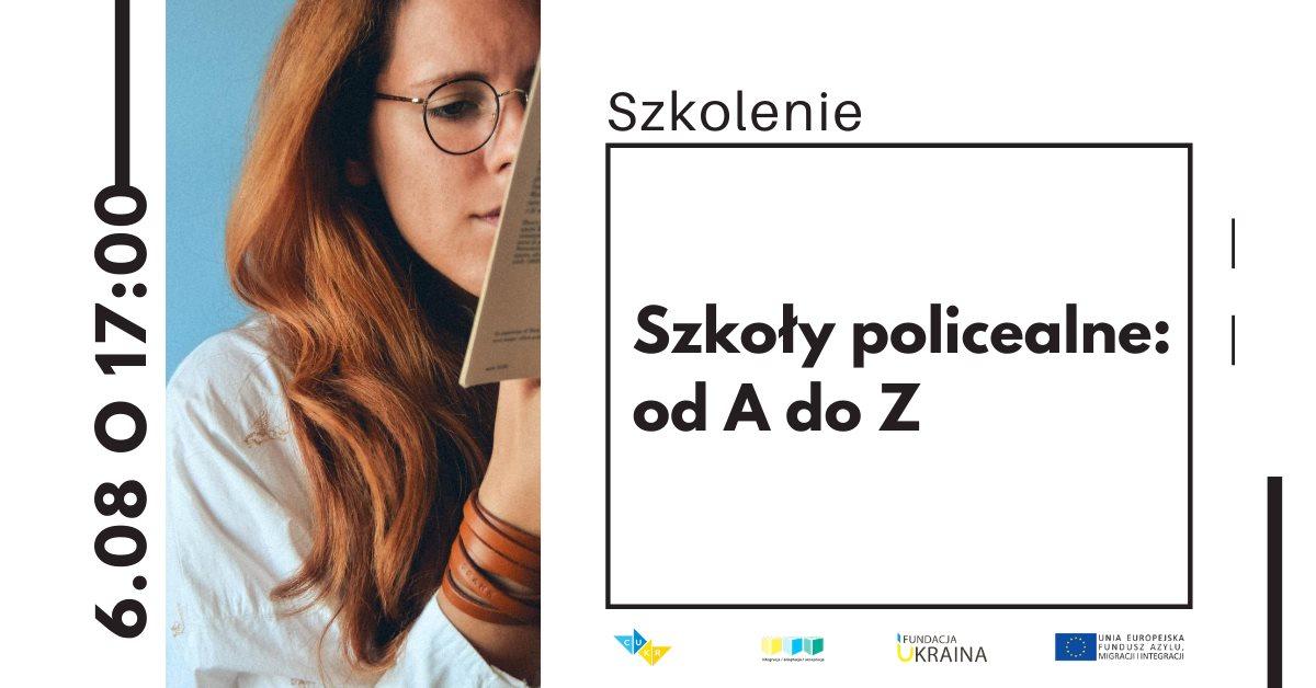 szkolenie-szkoly-policealne-od-a-do-z